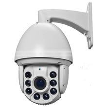 6 inch 18X Optical Zoom Outdoor HD CVI 1080P IR Waterproof CVI Dome PTZ 150m Array IR