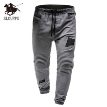2019 new pleated rag stitching casual pants tether closed mens Fashion Spring Autumn Casual Men