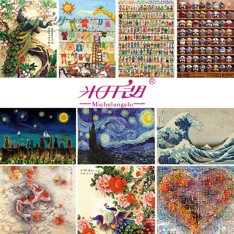 Michelangelo Wooden Jigsaw Puzzle 500 Piece Cartoon Animal Chinese Culture Wall Painting Art Kid Educational Toy Gift Home Decor