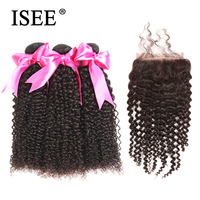 ISEE Human Hair Bundles With Closure Mongolian Kinky Curly Hair Extension Remy 3 Bundles Hair Weave