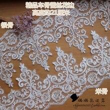 Quality lace decoration accessories wedding hair accessory handmade diy applique smd 21cm