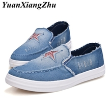 Fashion Denim Canvas Loafers Men Casual Shoes Man Slip-on Shoes 2019 Summer Comfortable Breathable Sneakers Men Driving Shoes стоимость