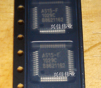 Free Shipping 20pcs AS15-F AS15 <font><b>AS15F</b></font> <font><b>QFP48</b></font> LCD Chip IC 100% NEW ORIGINAL image