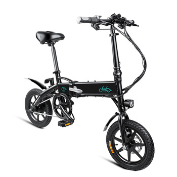 2019 New Arrival Electric Bicycle 14 inch D1 10.4Ah Folding Moped Electric Bike Inflatable Rubber Tire with Disc Brake FIIDO