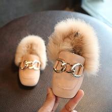 New 2018 Child Warm Soft Bottom Fashion Boots Baby  Shoe EU 21-30