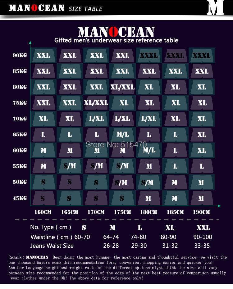 Manocean brand High Quality Men Boxers Shorts Man Panties Underwear Breathable Modal Shorts Men Gay Boxers Shorts Men (10).jpg