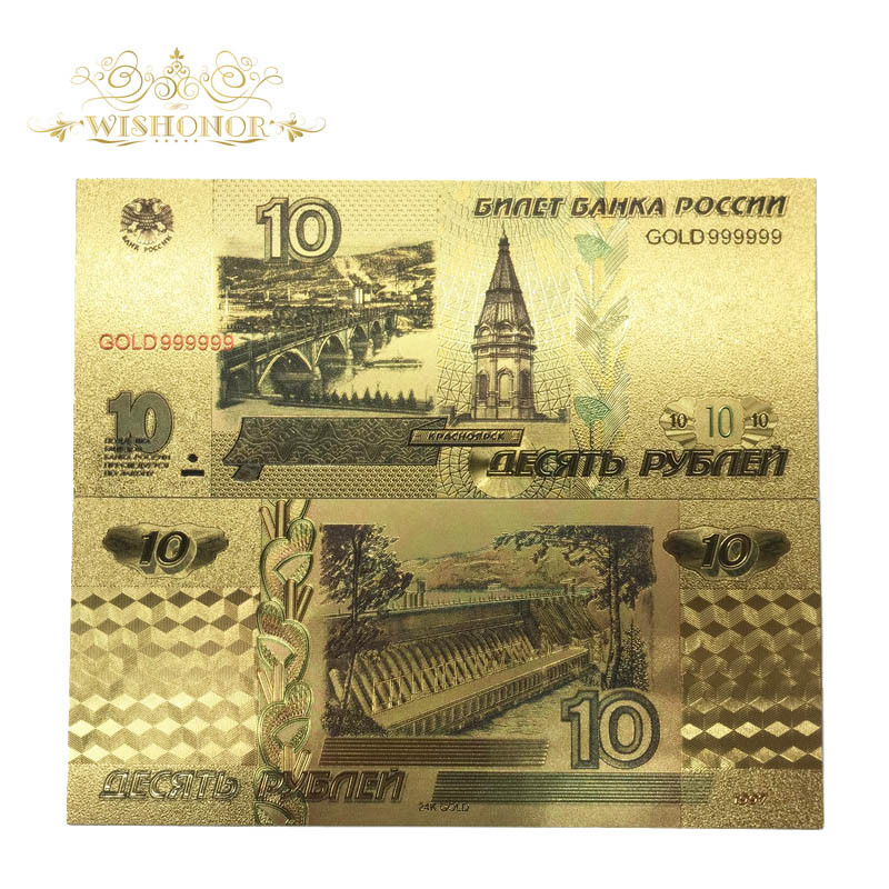 Wishonor 10Pcs/lot Coloured Russia Banknotes 10 Rouble Banknote In 24Ok Plated Pretend Paper Cash As Enterprise Present