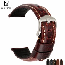 MAIKES Vintage Red Oil Wax Leather Strap Watchband 20mm 22mm 24mm 26mm Watch Accessories Watch Bands For Panerai Tudor jobon stylish oil lighter with leather strap red