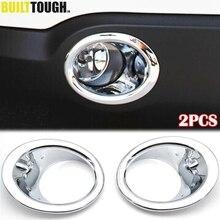 Для Nissan Qashqai/Dualis J10 2007 2008 2009 хромированный передний противотуманный светильник, крышка лампы, вставка, отделка, противотуманный светильник, литье, украшение, рамка