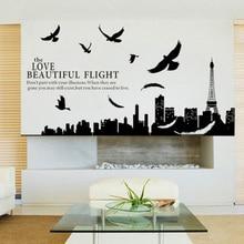 City Silhouette Of Paris DIY Wall Sticker For Living Room Bedroom Simple Black Wall Decals Home Decor Mural Art Vinyl Wallpaper