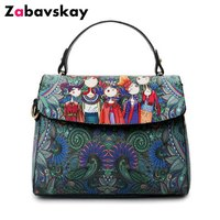 Clamshell Cartoon Square Printing Dark Green Forest Women Leather Messenger Shoulder Bag Retro Tote Bag Woman