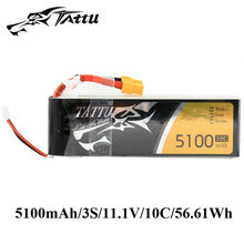 TATTU Lipo Battery 11.1V 5100mAh Lipo 3s 10C Battery with XT60 Plug Batteries for Quadcopter FPV Drones RC Helicopter