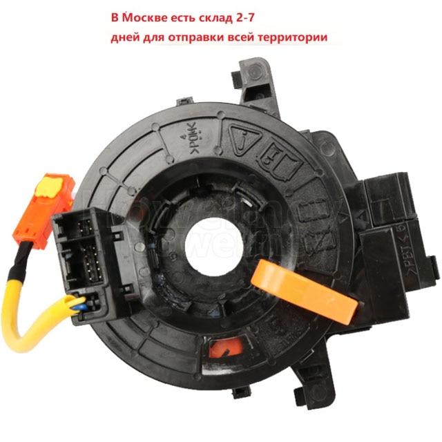 84306-12110 84306-02100 Combination Switch Coil  For Toyota Hilux Vigo Innova Fortuner Corolla E150