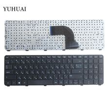 NOVO teclado Russo Para HP Pavilion DV7-7000 DV7-7100 dv7t-7000 dv7-7200 7001EM dv7 RU laptop keyboard Com fronteira