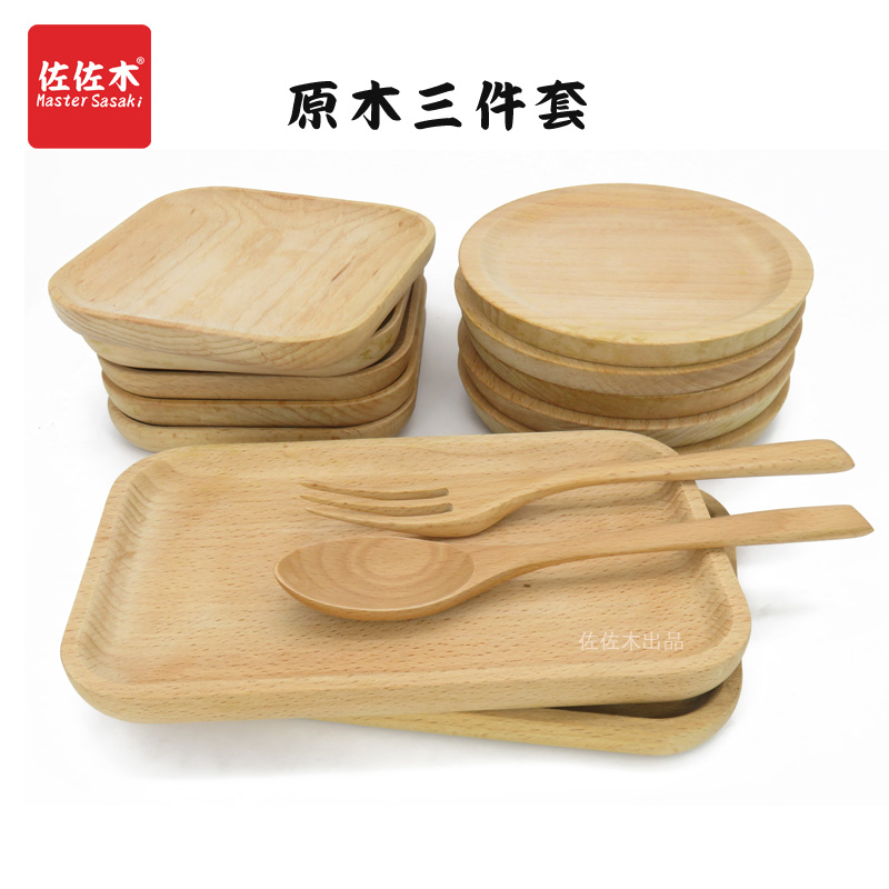 Купить с кэшбэком The high-end Whole wood snack cakes and bread side dish square beech wood no paint round disc dish Cup Coasters