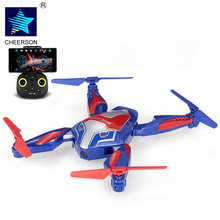 Cheerson CX-40 RC Quadcopter Drone With Camera Wifi FPV Foldable Frog Drones Altitude Hold Optical Flow Sensor Programmable Dron