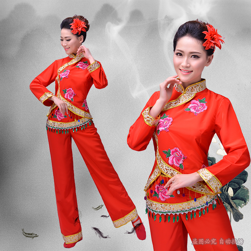 Chinese Traditional Costumes Yangko Waist Drum Fan Dance Clothing Red Flower Embroidery Group Danceclassical Dance Costume