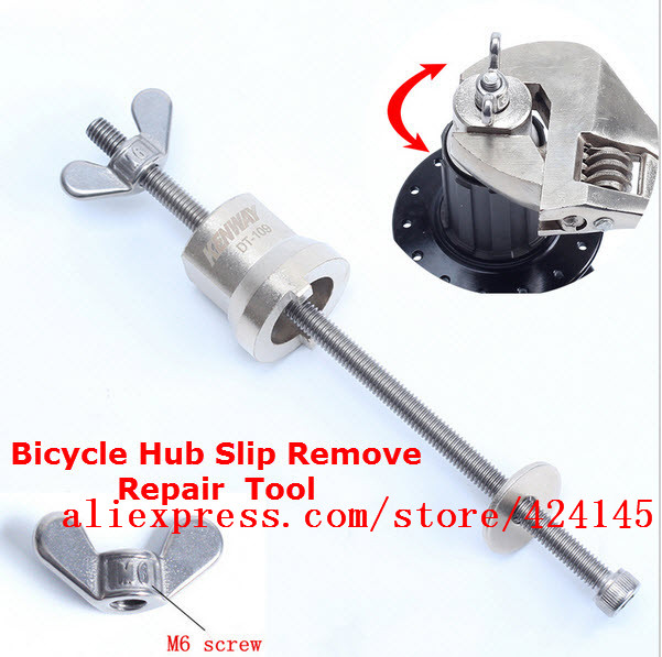 1set Bicycle Derailleurs Freewheel Hub avid kit Disassembly repair - Cycling
