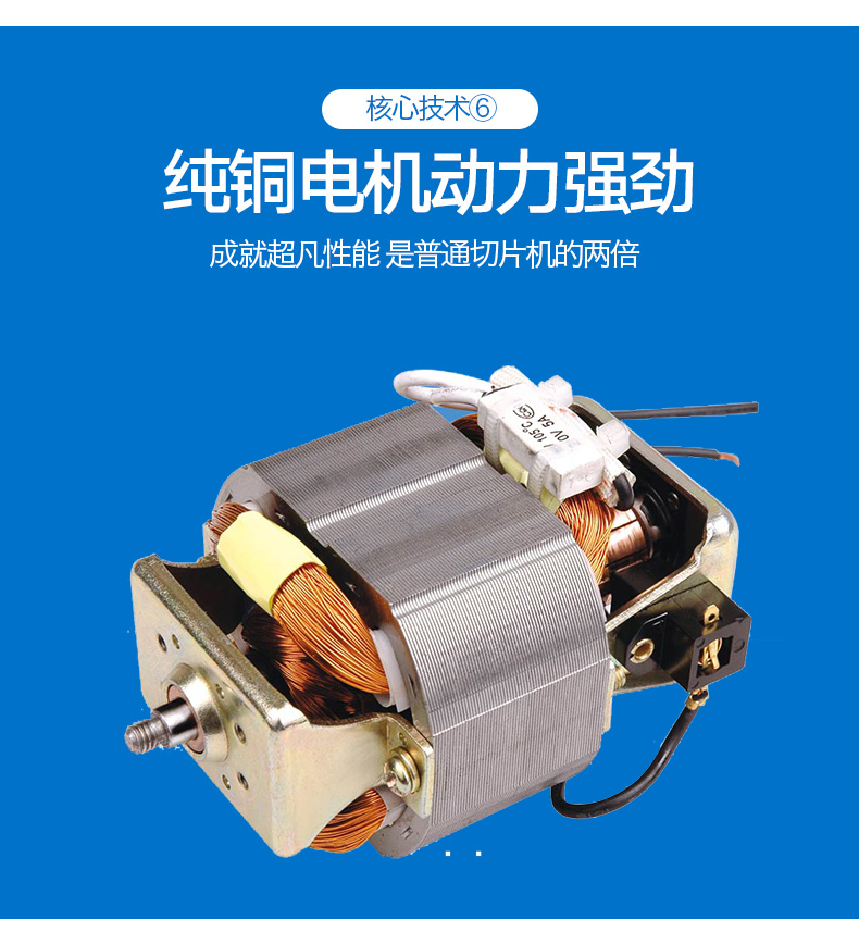 Beef Mutton Slices Toast Bread Beef Cattle and Potatoes Mutton Slicer Household Meat Slicer Electric Planing Machine Small 11