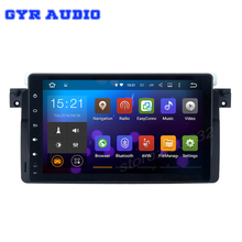 Quad Core Android 5.1 Car radio GPS navigation for BMW E46 M3 3SERIES 318 320 330i with USB wifi 3g audio stereo Multimedia