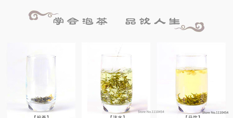 Early Spring Green Tea with jasmine Hua Mao Feng Huangshan Maofeng 50g jasmine tea fragance tea