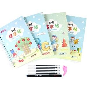 Image 5 - 4 sztuk/zestaw dzieci uczniowie zeszyt do szkoły Groove chiński znak ćwiczenia początkujący praktyka regularne skrypt kaligrafii