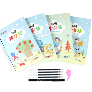 Image 5 - 4pcs/set Children Pupils Copybook For School Groove Chinese Character Exercise Beginners Practice Regular Script Calligraphy