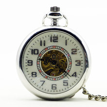 2017 Vintage Retro Numero Romano Quadrante Meccanico Vigilanza di tasca Con La Catena Causale orologio Per Le Donne Degli Uomini orologio da tasca