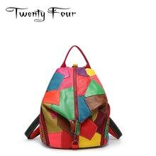 Veinticuatro mujeres mochila back pack con paneles de cuero auténtico real bolsa mochilas de moda colorida patchwork personalidad femenina