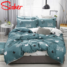 Sisher Nordic Geometric Plaid Duvet Cover Set Queen Size Cute Animal Quilt Covers Sets For Children Single Double King Bed Linen