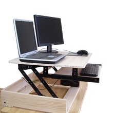 HPSL 2 Natural Wood Height Adjustable Sit Stand Desk Riser Laptop Desk NotebookWith Strechable Keyboard Tray
