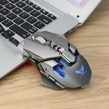 Gaming Mouse Wired USB Eat chicken mechanical mouse  3200dpi 7 key macro definition optical mouse usb X300