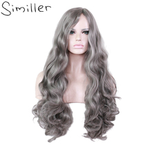 Similler Women's Synthetic Long Big Wavy Heat Resistant Afro Wig Dark Grey Highlights For Cosplay