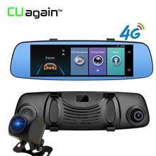 "CUagain CU6 DVR 8"" 4G Wifi Mirror Car Camera Night Vision ADAS GPS Touch Screen Recorder Car Video Mirror Registrar Dash Cam"