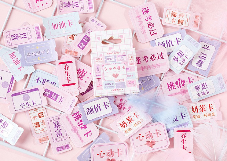 Girl Hope Diy Decorative Stickers(1pack=45pieces)