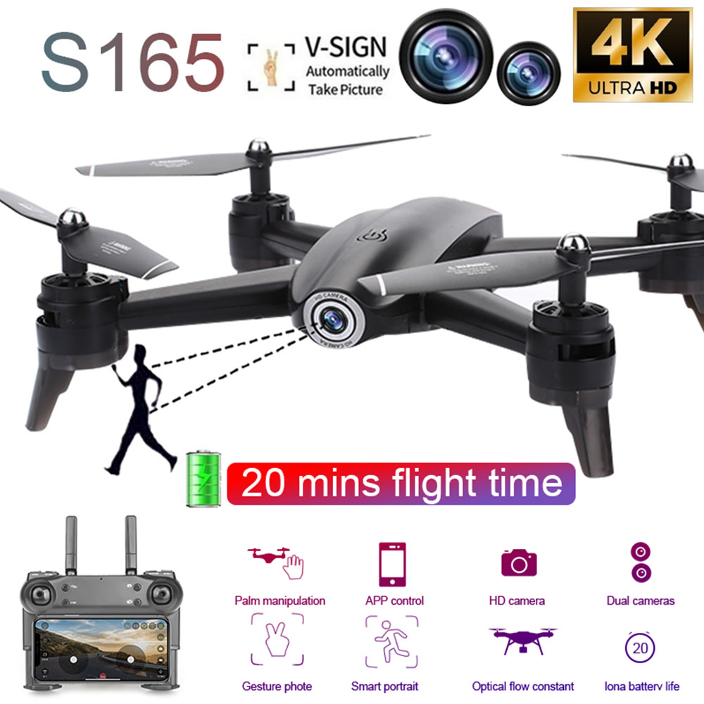 S165 Intelligent RC Drone WIFI FPV 720P/1080P/2K HD Dual Camera Long Time Flying Optical Flow Positioning Quadcopter for Gifts image