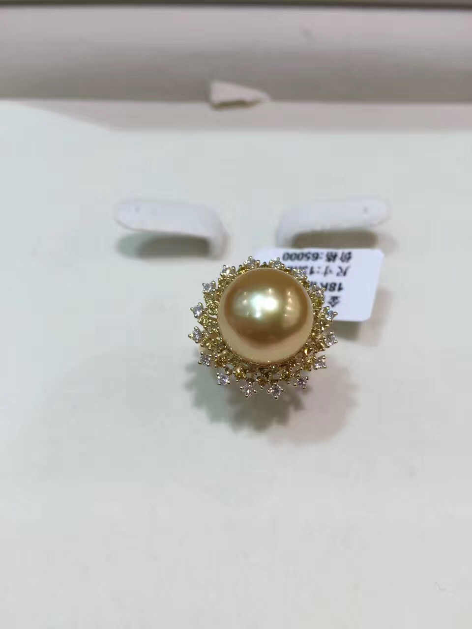 12-13MM φυσικό χρυσό δαχτυλίδι - Κοσμήματα - Φωτογραφία 2