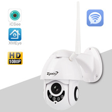 Wi-Fi IP Камера Беспроводной 1080 P 360 HD CCTV Беспроводной безопасность Onvif Водонепроницаемый IP66 открытый купол exterieur ip Камера Cam снаружи