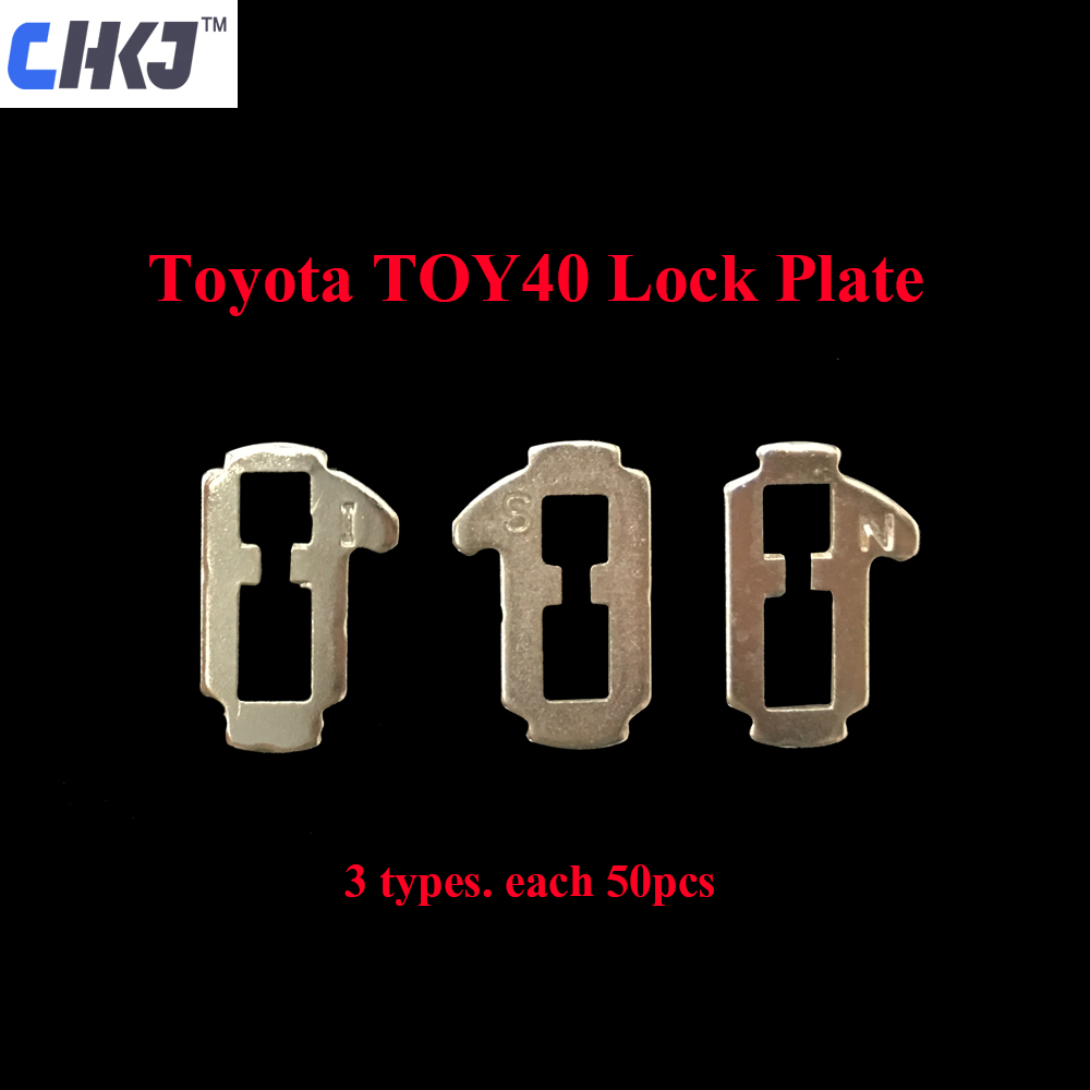 CHKJ 150pcs lot TOY40 Car Lock Reed Lock Plate For Camry Crown (3 Types Each 50pcs) Auto Repair Accessaries Locksmith Supplies