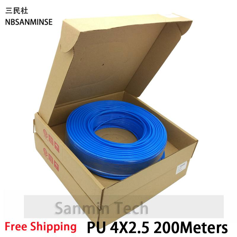 200M / 100M Pipe Blue PU Pneumatic Hose Tube Pneumatic Hose Air Compressor PU Hose Hydraulic Components High Quality Sanmin air compressor 1 2bsp 2 way hose pipe inline manifold block splitter teal blue