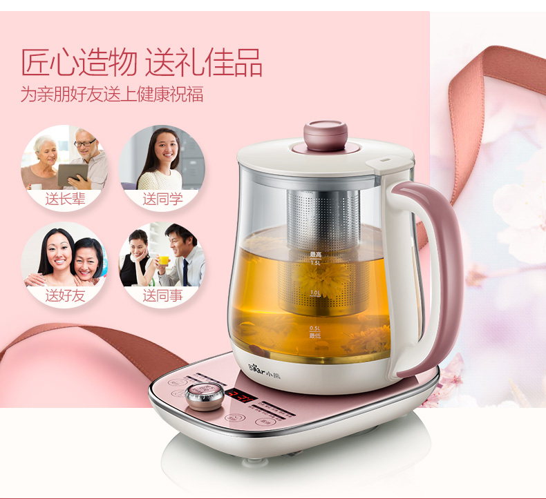 Health Pot Automatic Thickening Glass Multi-function Electric Kettle Teapot Home Tea Pot Health 19