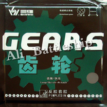 Original Sanwei GEARS pips-in table tennis pingpong rubber with sponge