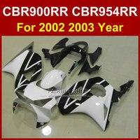 Chiński Tanie Wtrysku drogowe/wyścig fairing zestaw do HONDA CBR 900RR 02 03 RR 2002 2003 CBR 954RR CBR954 biały czarny owiewki części