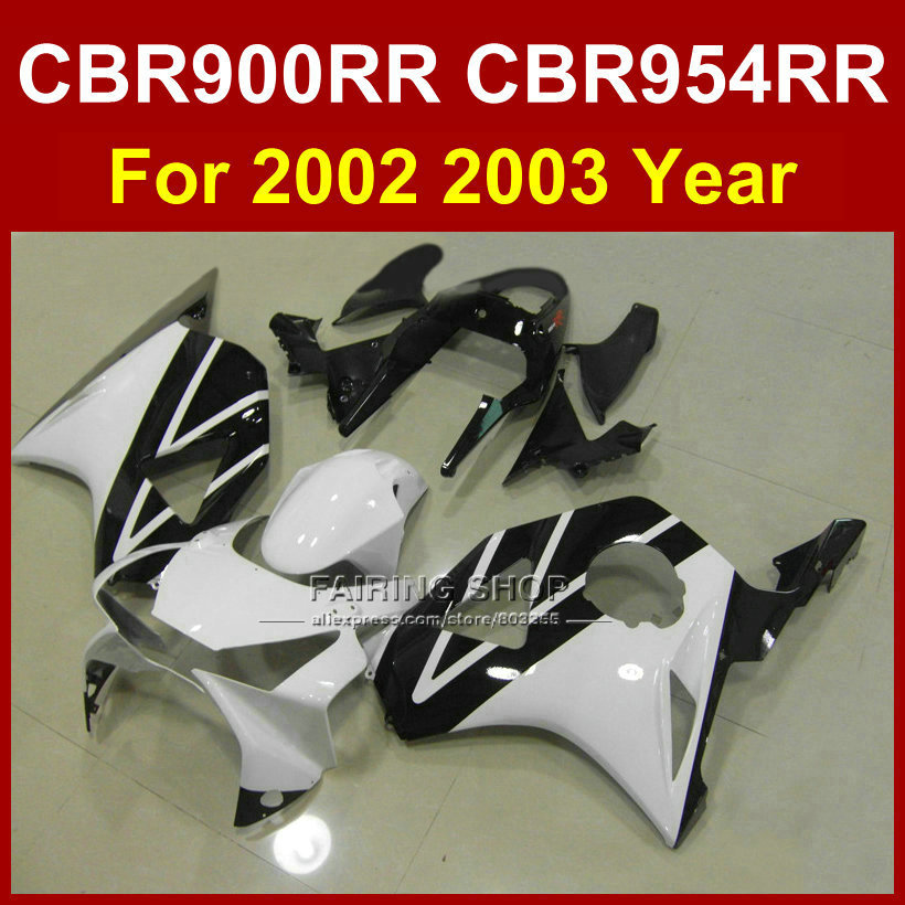 Chinese Cheap Injection road/race fairing kit for HONDA CBR 900RR 02 03 CBR954 RR 2002 2003 CBR 954RR white black fairings parts