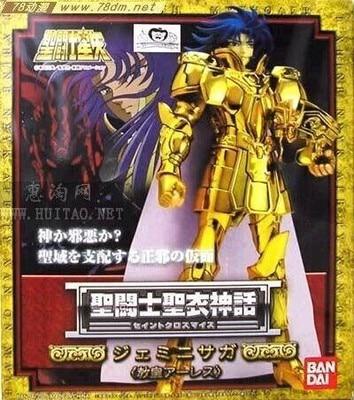 Bandai Japanese version of Saint Seiya 1.0 Old version Gold Saint saga Gemini metal mythBandai Japanese version of Saint Seiya 1.0 Old version Gold Saint saga Gemini metal myth