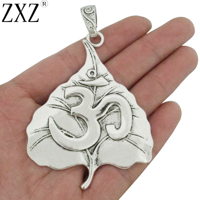 ZXZ 2pcs Antique Silver Large OM OHM AUM Symbol Yoga Leaf Shape Charms Pendants for Necklace Jewelry Making Findings 73x56mm