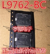 L9762 BC L9762 HSOP36 100% חדש ומקורי