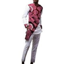 Африканская одежда мужская рубашка с принтом и белые пэчворки для брюк Анкара брюки индивидуальные