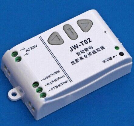 AC110V 220 V 240 V numérique intelligent RF sans fil système de commutateur de commande à distance pour écran de projection Récepteurs