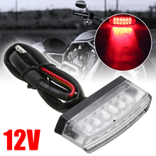For ATV Quad Motorcycle Rear Number License Plate Tail Light 6LED 12V Red Lamp Clear Lens 3 Wrings Treyues